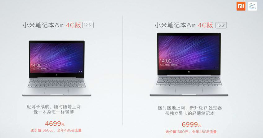 xiaomi-mi-notebook-air-4g_2