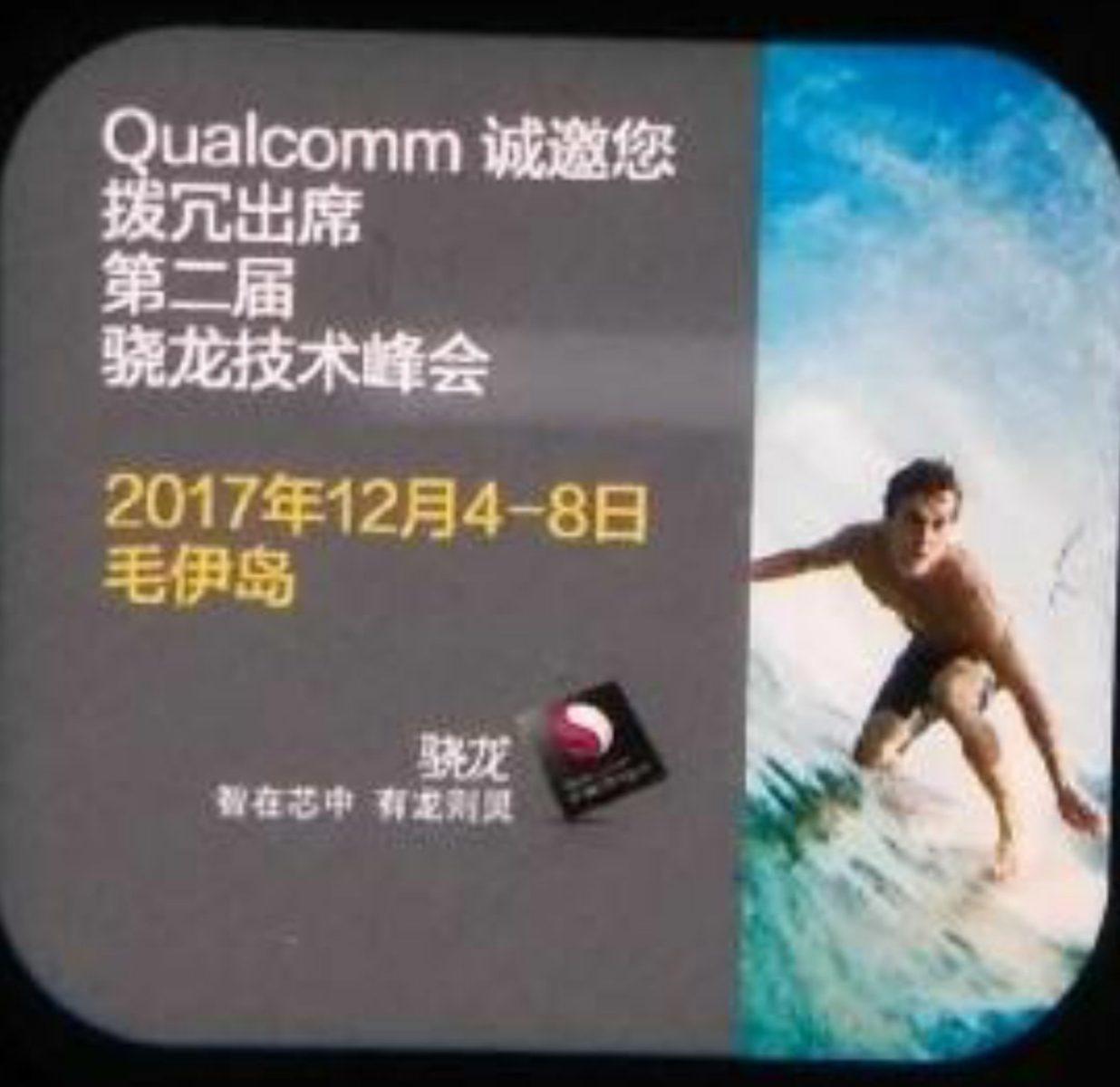 Qualcomm Snapdragon 845 potrebbe essere presentato nei primi giorni di dicembre