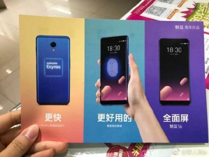 Meizu M6s: CPU Samsung Exynos e display 18:9